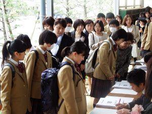 平成30年度入学式を行いました