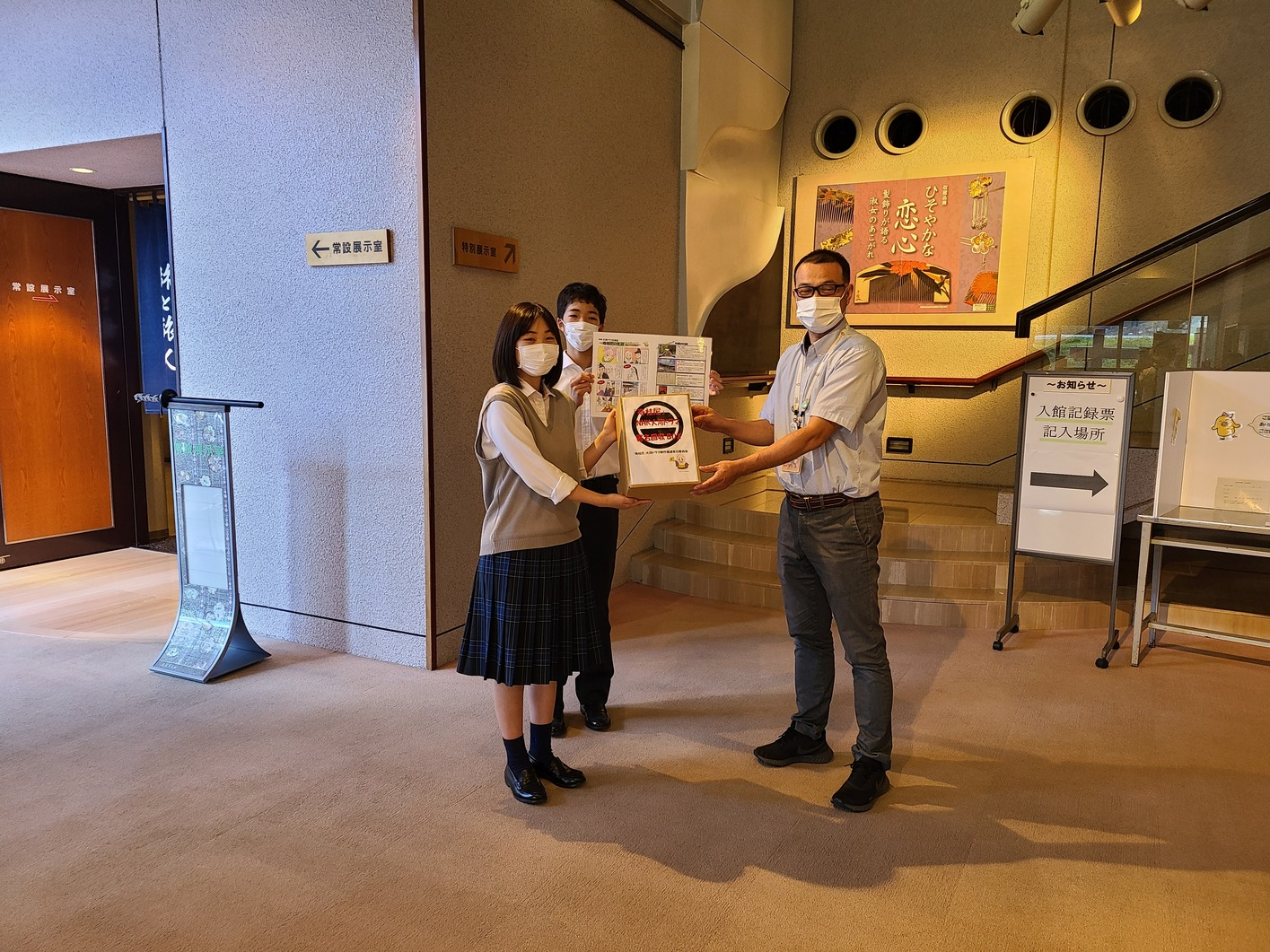 2年生「地方創生研究活動」島田市博物館で大河ドラマ誘致活動!