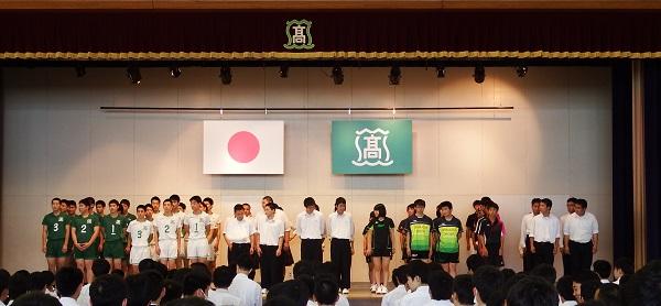 県大会出場選手の壮行会を行いました