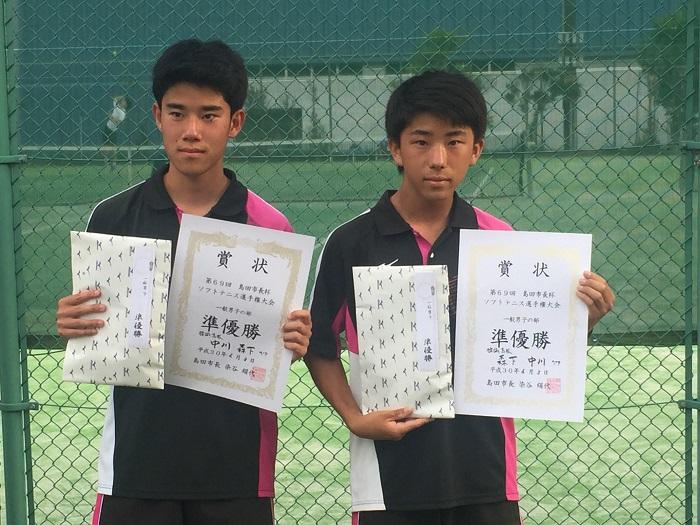 第69回島田市長杯ソフトテニス大会