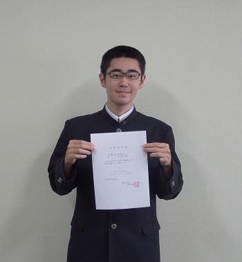 (国立)福島大学に合格しました!!