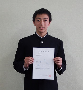 京都産業大学に合格しました!!