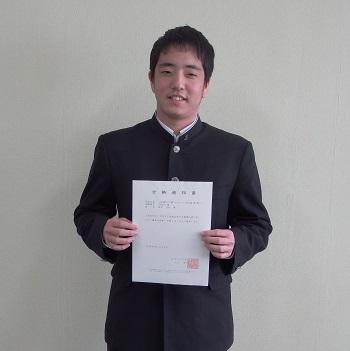 (国立)山形大学に合格しました!!