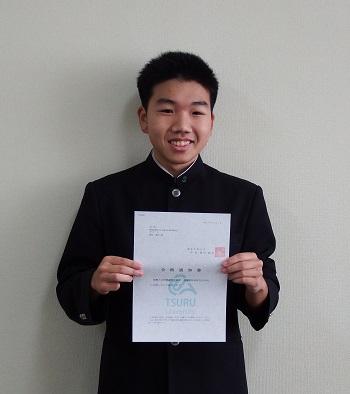 (公立)都留文科大学に合格しました!!