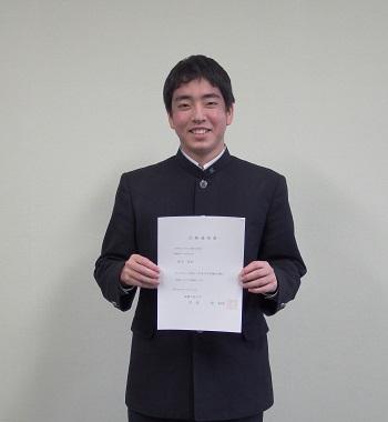 (公立)前橋工科大学に合格しました!!