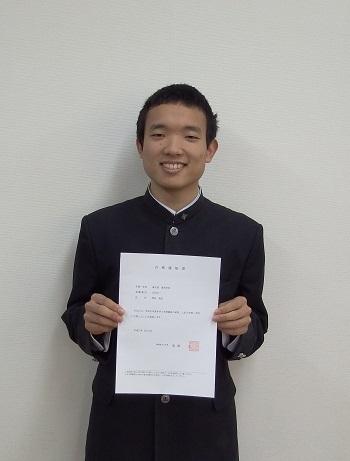 静岡県立大学・薬学部に合格しました!
