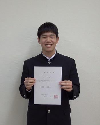 静岡大学に合格しました!