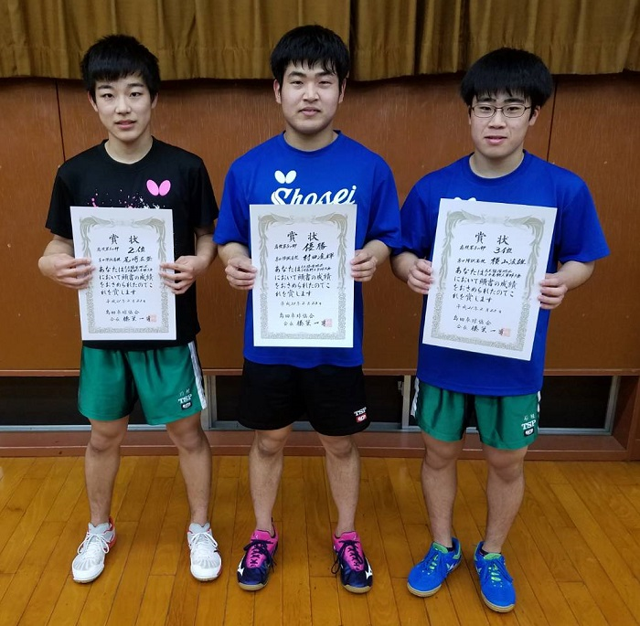卓球部 志太榛原地区高校新人卓球大会(個人)