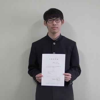 (国立)鳥取大学に合格しました!!