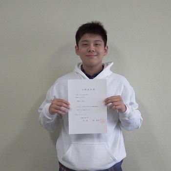 (公立)前橋工科大学に合格しました!