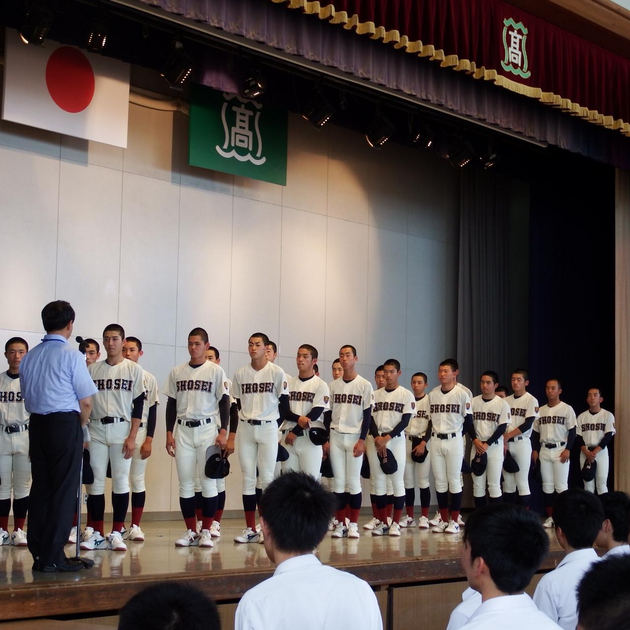 夏の高校野球静岡県大会の壮行会を行いました