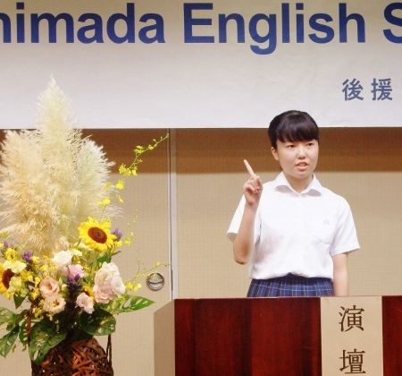 島田市英語スピーチコンテストで受賞しました