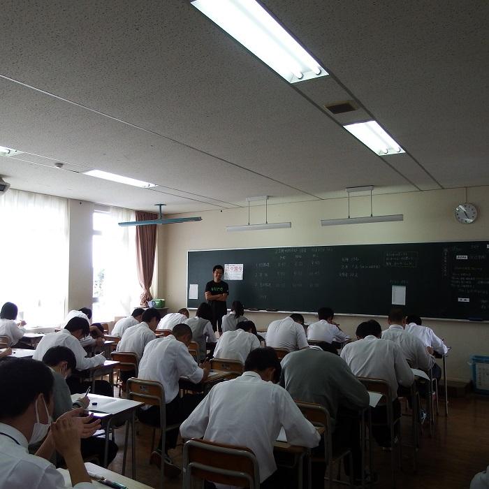 2学期中間試験