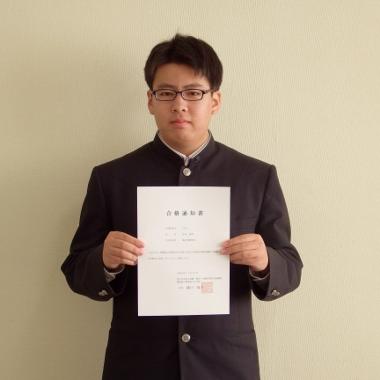 (国立)職業能力開発総合大学校に合格しました!