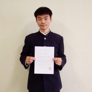 (国立)静岡大学に合格しました!