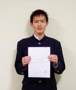 (公立)高崎経済大学、都留文科大学に合格しました!