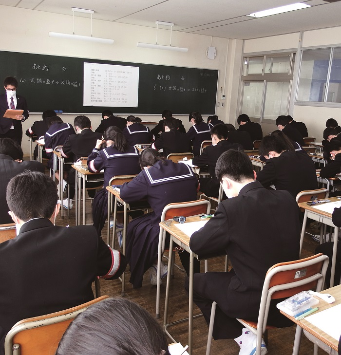 令和2年度入学生選抜検査「学力検査」