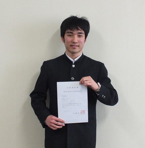 広島大学に合格しました!!