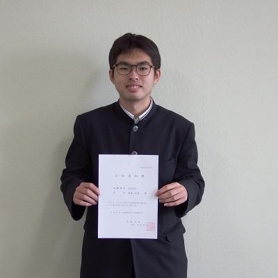 長野大学に合格しました!!