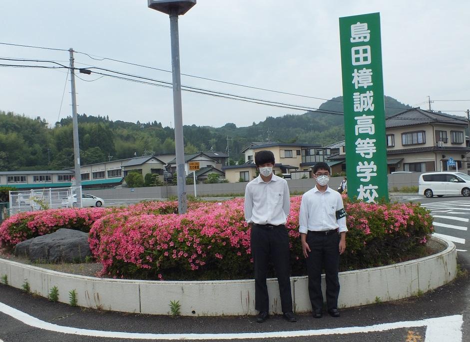 生徒たちの心を和ませる樟誠高校の花々