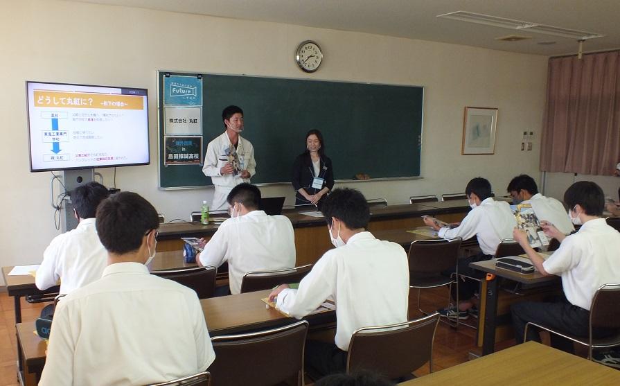Futureしずおか課外授業 6社が来校し講演実施!