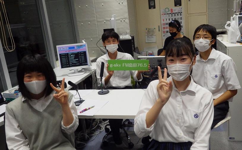 ハイスクールラジオ9月、栗田君最終出演お疲れさま!