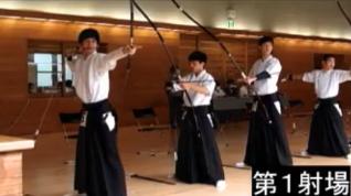弓道部1年生藤田君、新人戦(個人の部)県大会出場!