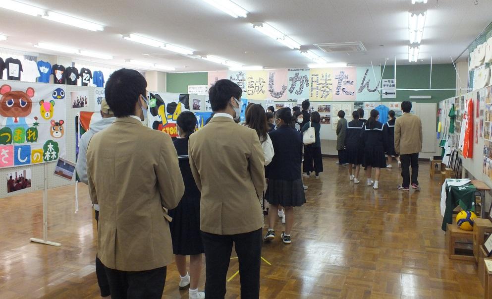 冬オープンスクール申込多数、集まれ樟誠へ!