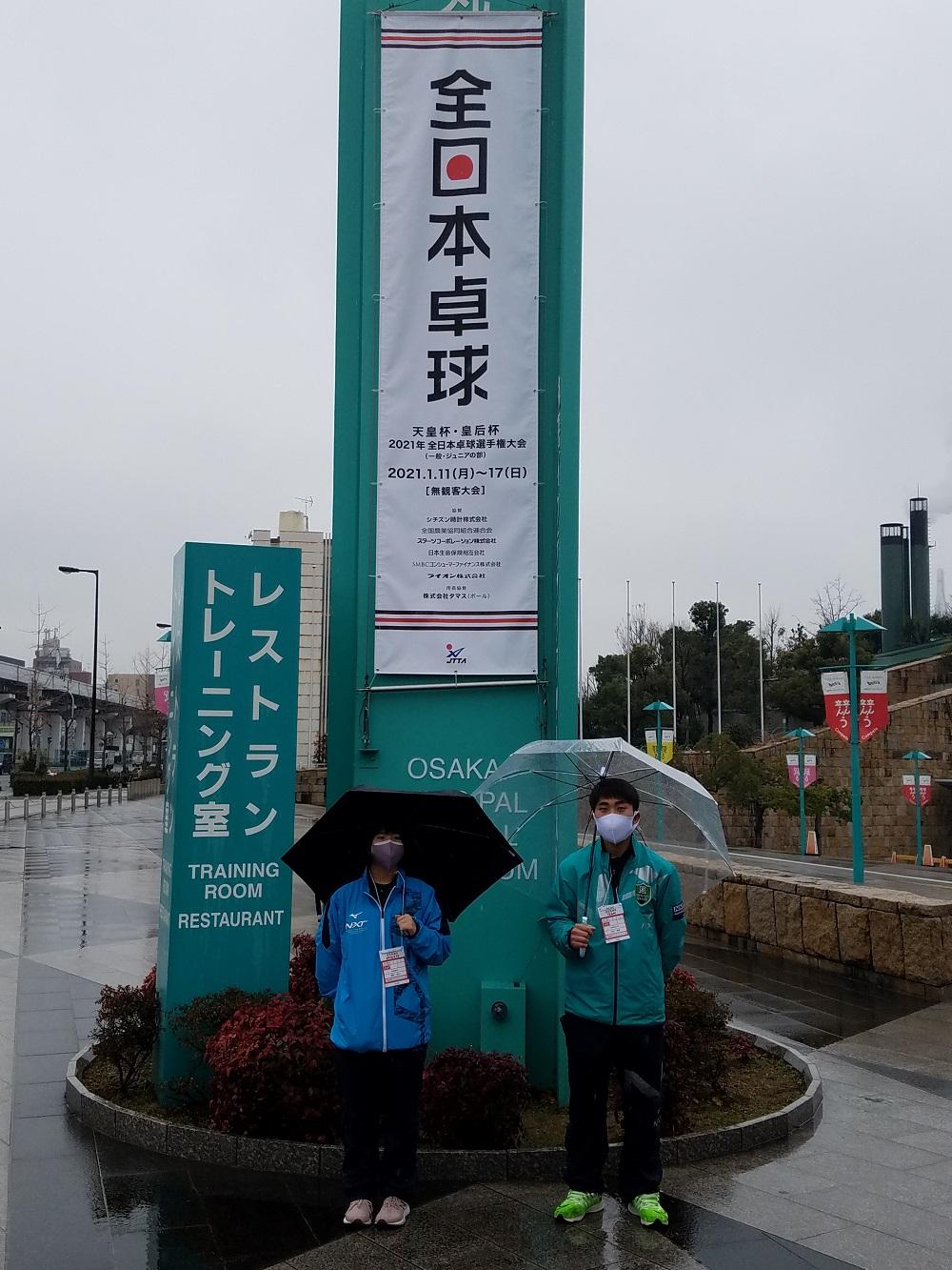 瀧井さん全日本卓球選手権、全国舞台で健闘!