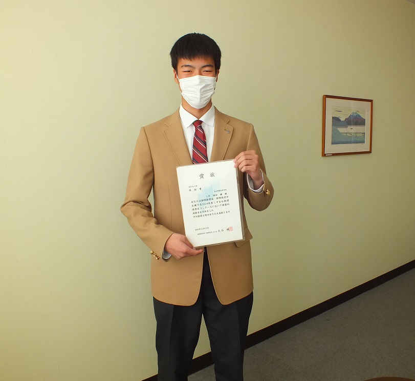 増田健君、静岡新聞感想文コンクール奨励賞!