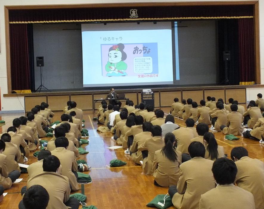 キャリア探究コース(2年)「総合選択」説明会開催!