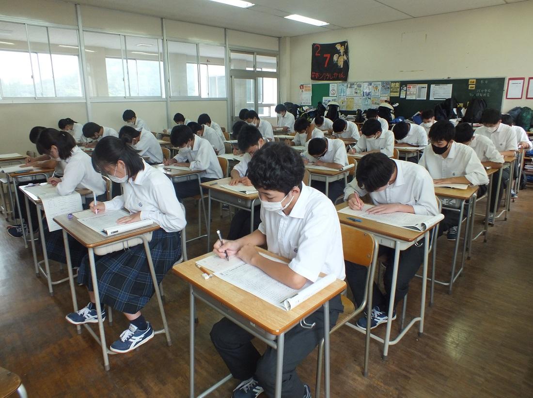 漢字検定第2回、84人の生徒がチャレンジ!