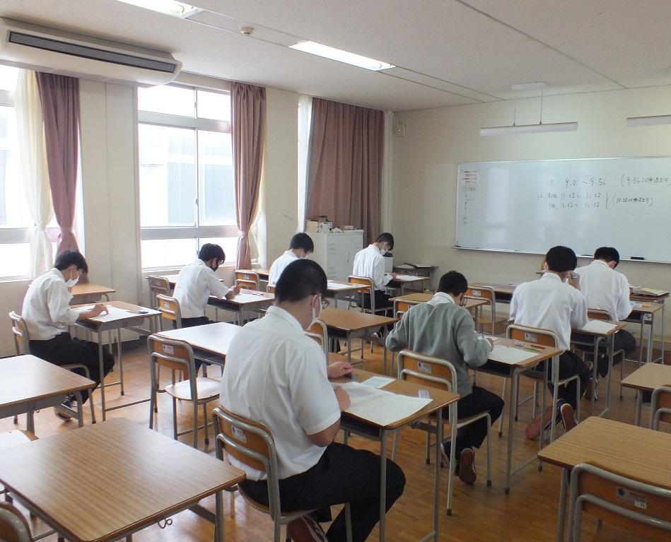 数学検定、合格めざして問題にチャレンジ!